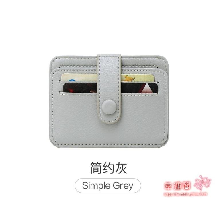 小卡包 迷你小卡包女小巧超薄可愛多卡位零錢包駕駛證件包一體卡片包