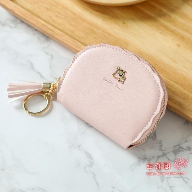 小卡包 小狗卡包女小巧可愛簡約超薄多卡位大容量信用卡包零錢包一體