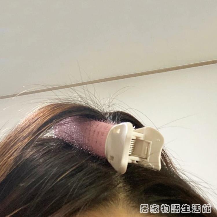 劉海固定神器韓國oliveyoung髮根蓬松夾自然頭頂定位夾 果果輕時尚