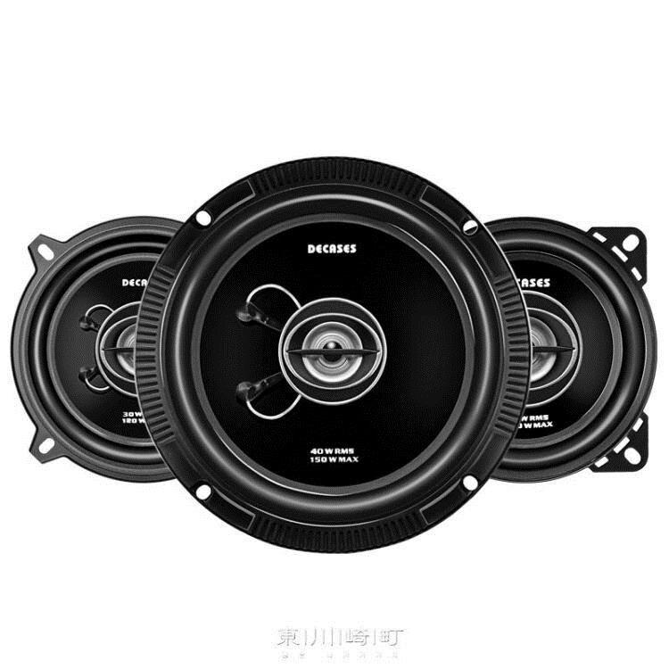 快速出貨 汽車音響喇叭4寸5寸6.5寸同軸全頻中重低音車載喇叭套裝無損改裝