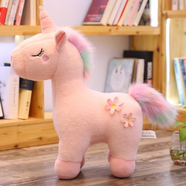 可愛彩虹獨角獸公仔網紅小馬寶寶毛絨玩具玩偶娃娃生日禮物送女生