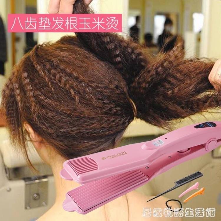 理髮店專用玉米須夾板女玉米燙頭髮內蓬松神器波浪隱形墊髮根韓國 果果輕時尚
