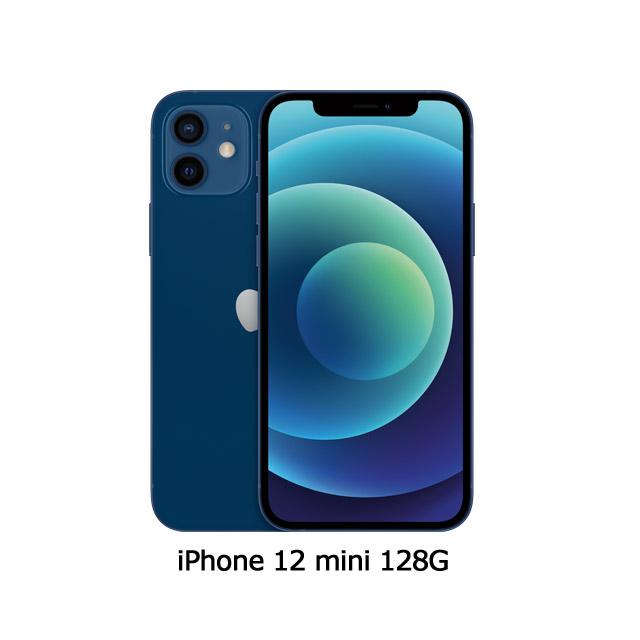 Apple iPhone 12 mini (128G)-藍色(MGE63TA/A)