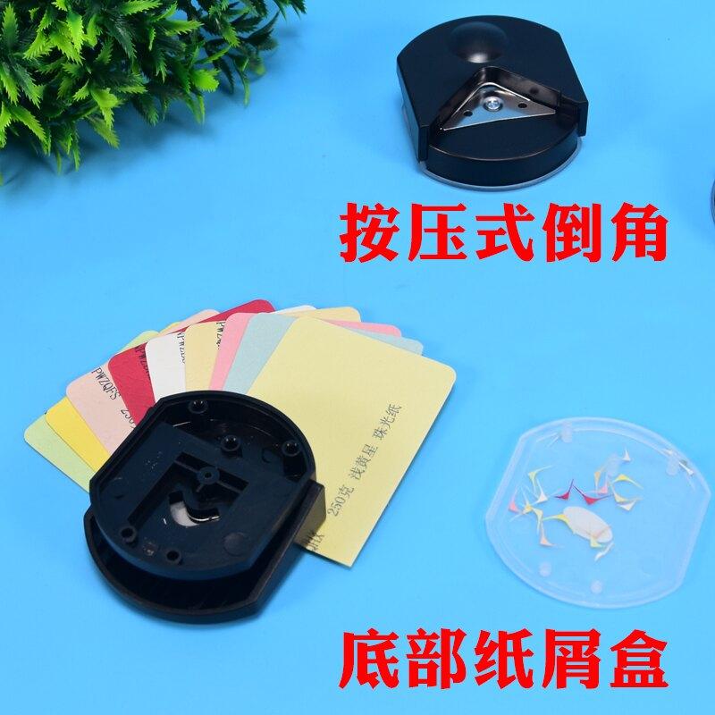 圓角器R4倒角器4R卡紙相片圓角器塑封膜切角機圓角器卡片尖角修剪裁剪器小型手工DIY學生辦公圖文雷盛圓角器