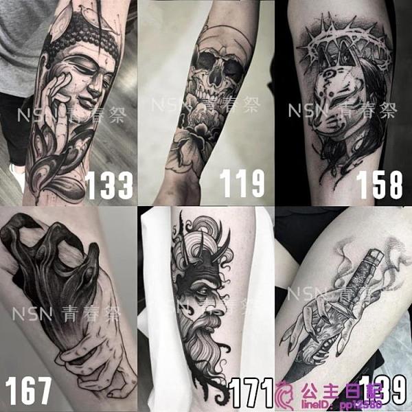 八張 5全臂 3花臂紋身貼防水男女持久韓國3d隱形仿真刺青性感紋身貼紙【公主日記】