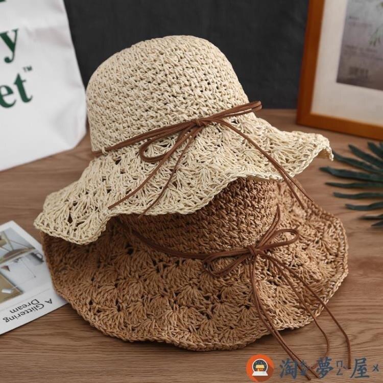 帽子女遮陽沙灘草帽遮臉防紫外線帽防曬草編【淘夢屋】
