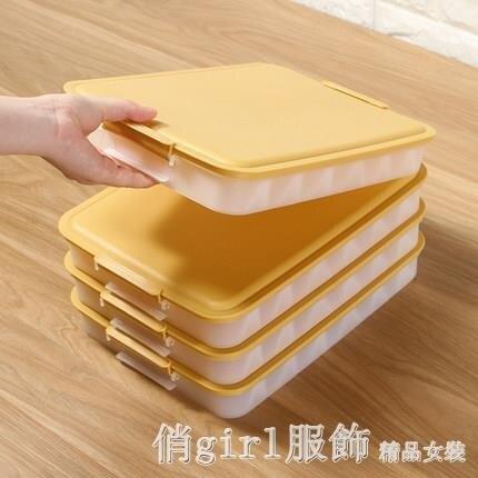 餃子盒凍餃子多層家用廚房速凍水餃保鮮盒冰箱專用冷凍雞蛋收納盒