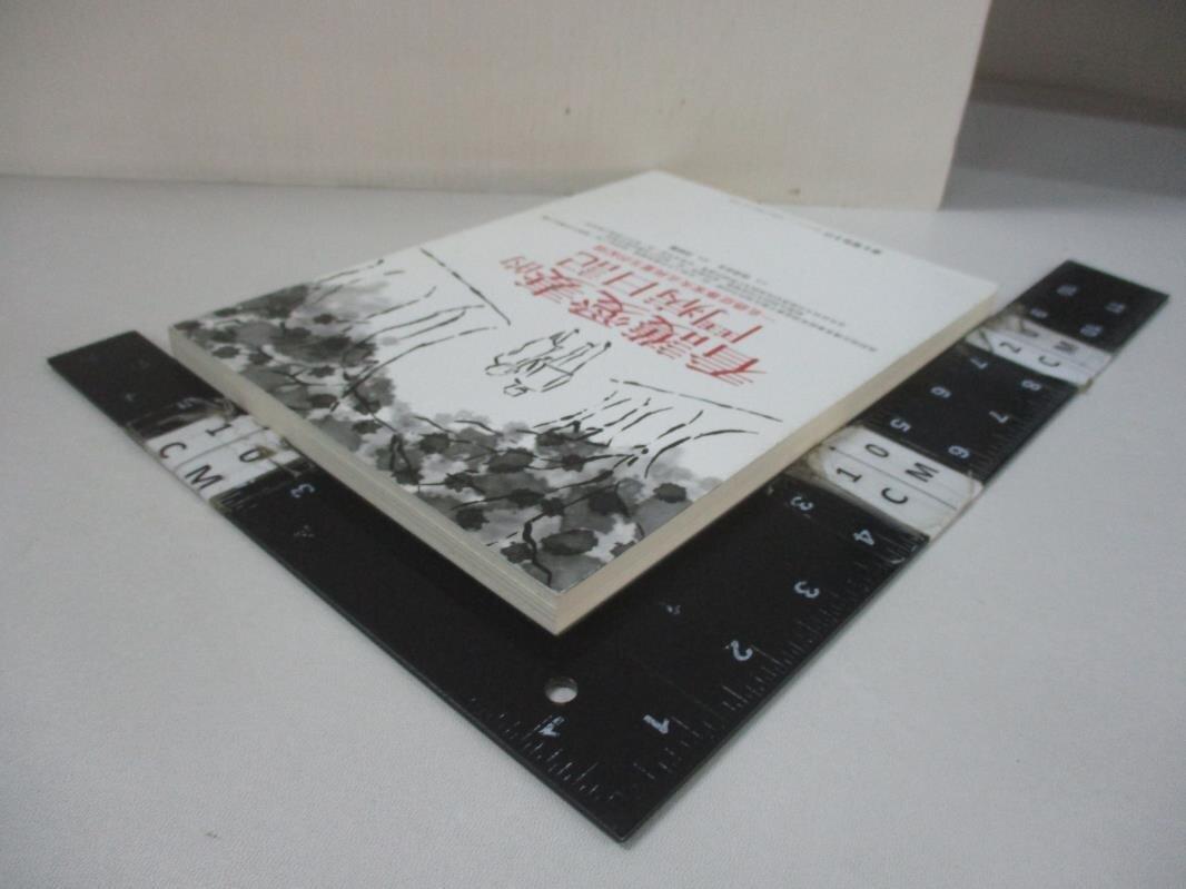 【書寶二手書T1/勵志_BDH】看護愛妻的鬥病日記-一名癌症專家失去與重生的紀錄_垣添忠生