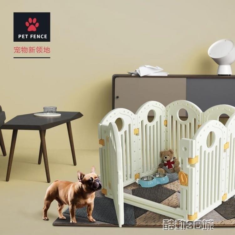 寵物籠 寵物柵欄小型中型犬狗狗圍欄室內兔子泰迪狗籠子貓咪隔離欄擋板-如夢令【寵物用品】