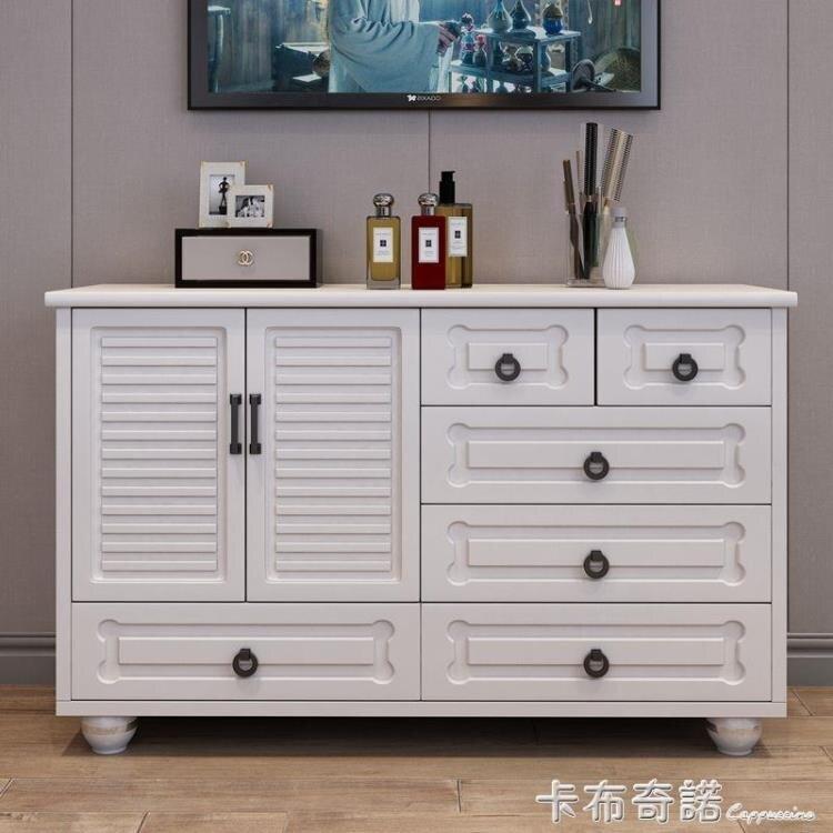 斗櫃美式實木色裝飾櫃臥室收納儲物北歐客廳高電視櫃靠牆五斗櫃櫥 洛麗塔-8折免運