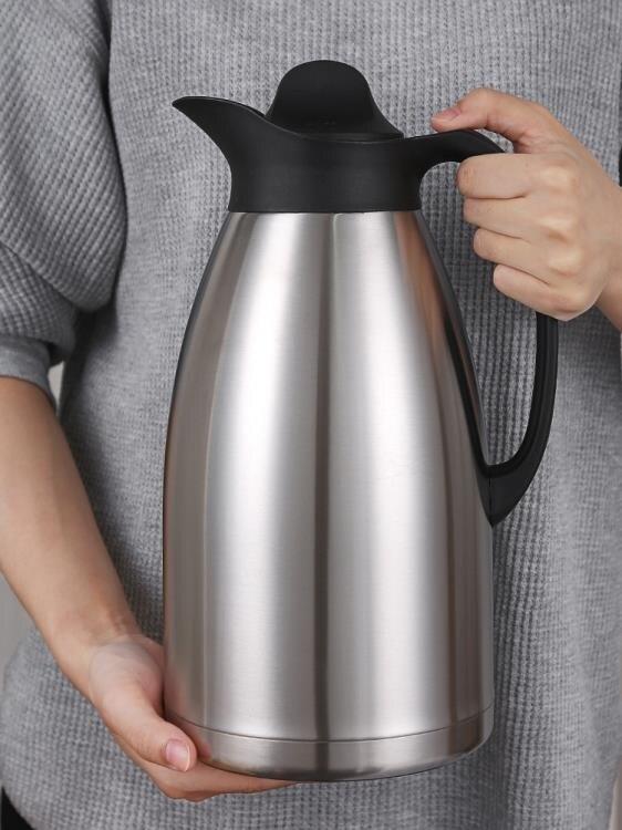 保溫壺 家用裝水不銹鋼3升暖壺大容量保暖水壺熱水瓶咖啡大號茶壺