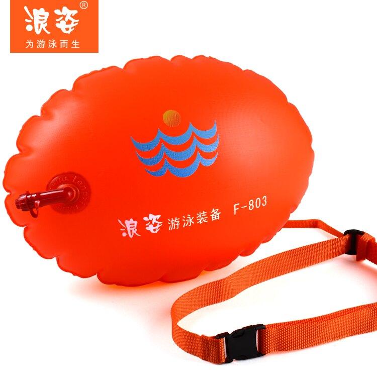 浪姿 跟屁蟲 安全加厚雙氣囊跟屁蟲游泳包成人游泳裝備浮漂救生球