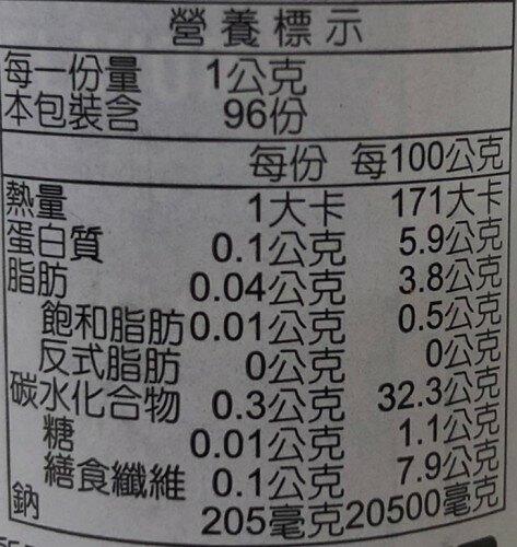 味好美 蒙特婁牛排香草香料(96g) [大買家]