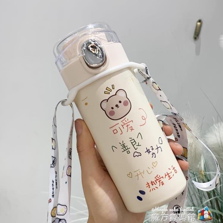 保溫杯女小巧可愛水杯韓版簡約少女心斜挎創意個性潮流男學生杯子