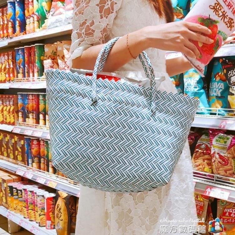 手工編織手提籃藍洗浴塑料洗澡用品買菜籃子水果購物籃浴筐收納籃
