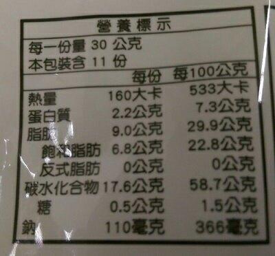 義美 天然取向鮮蔥蘇打餅(330g/袋) [大買家]