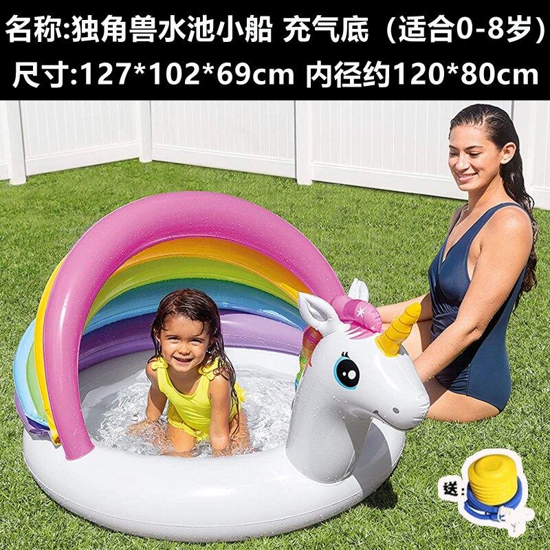 嬰幼兒水上浮床兒童游泳圈小船浮排氣墊充氣游泳池沙池海洋球池