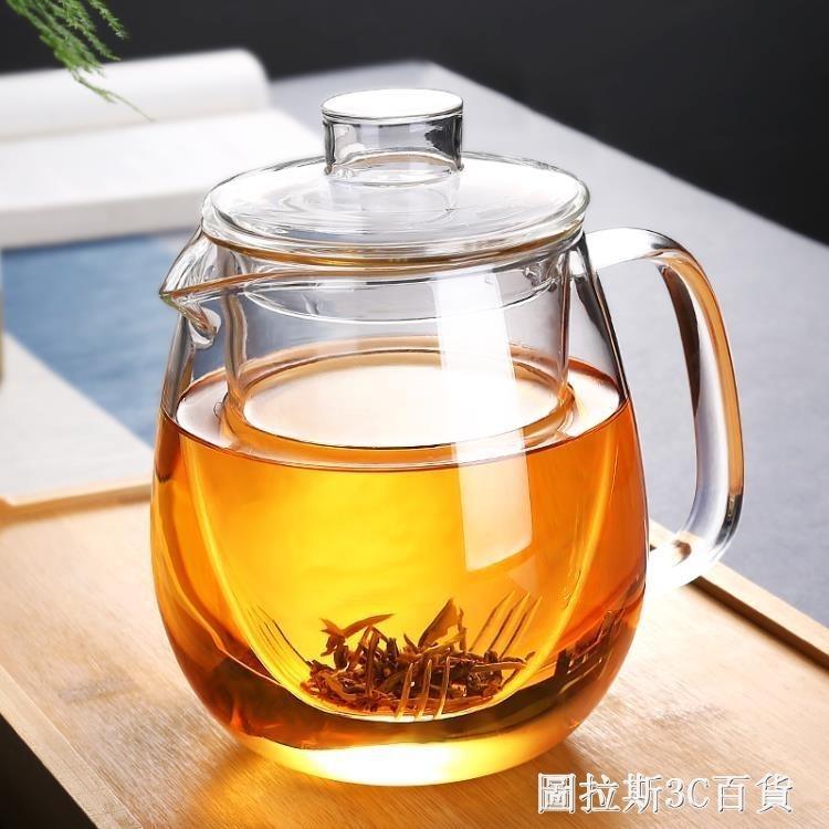 玻璃茶壺耐熱高溫泡茶杯茶具套裝家用沖煮花茶器過濾單壺小燒水壺