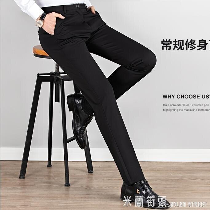 西裝褲 春夏西褲男士修身正韓潮流黑色西裝褲商務休閒寬鬆直筒西服褲子男