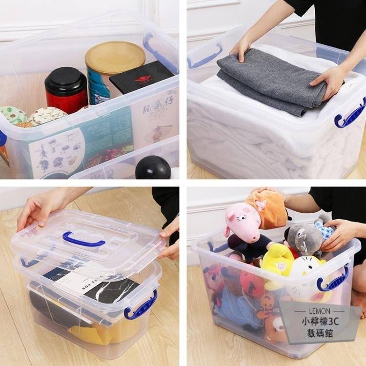 2個裝 透明收納箱塑料儲物箱有蓋滑輪汽車后備箱 閒庭美家
