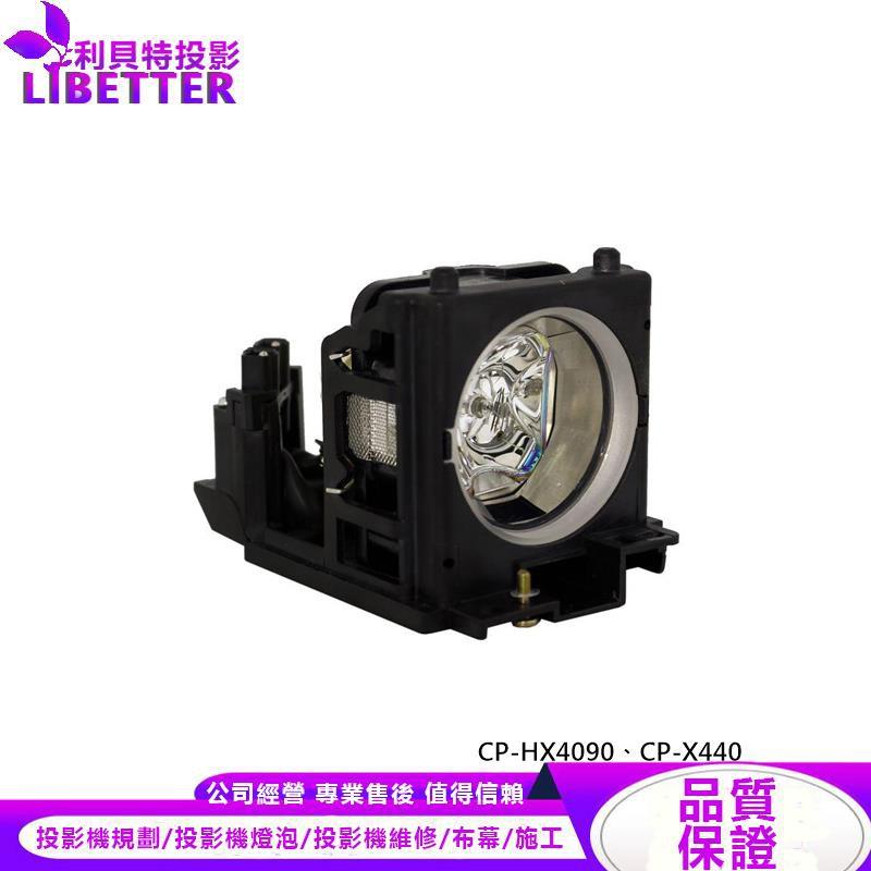 HITACHI DT00691 投影機燈泡 For CP-HX4090、CP-X440