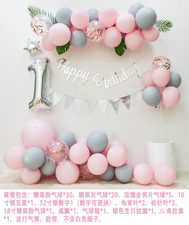 裝飾氣球 男孩女孩寶寶1一周歲生日布置裝飾場景兒童百日百天宴背景墻氣球2【MJ10575】
