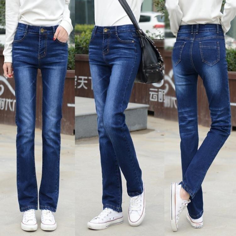 藍色春季新款直筒牛仔褲女韓版潮大碼顯瘦修身寬鬆高腰長褲子