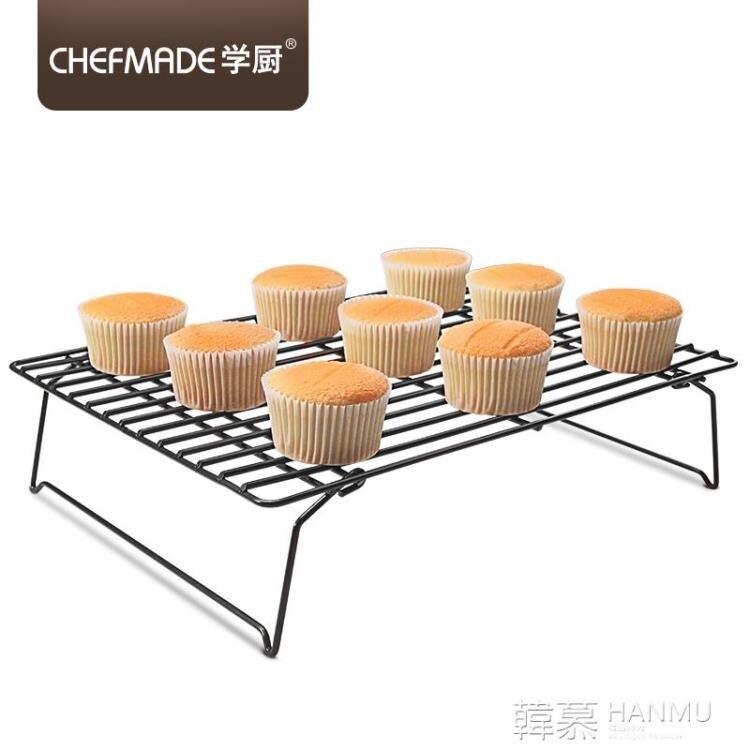 黑色不黏可折疊蛋糕麵包月餅冷卻架涼網晾架烘焙工具 【快速出貨】