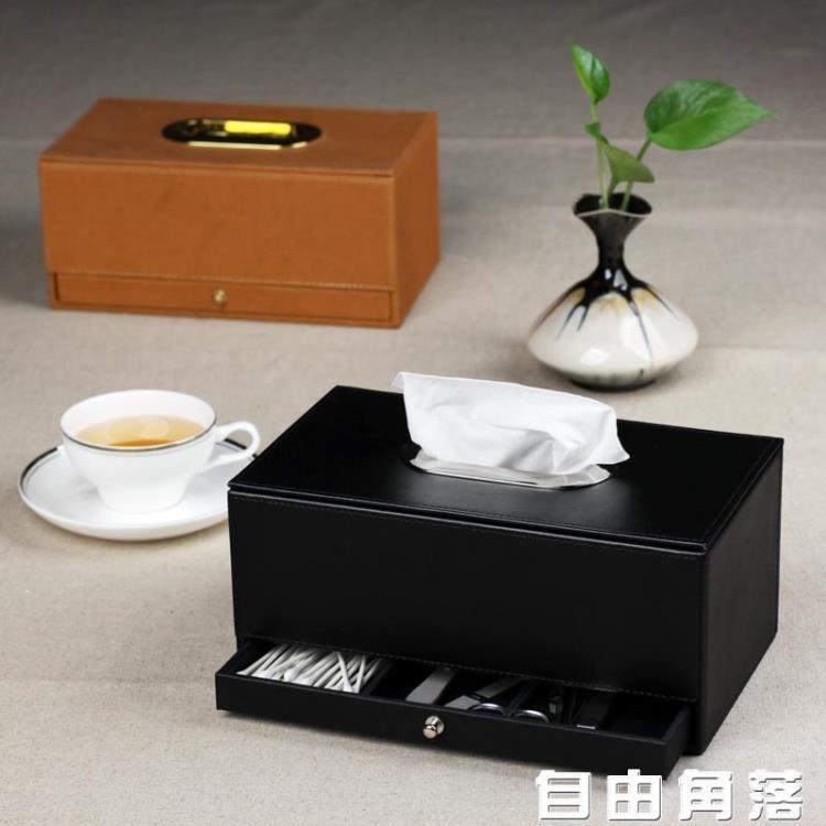 品地 帶抽屜家用酒店多功能桌面收納紙巾盒