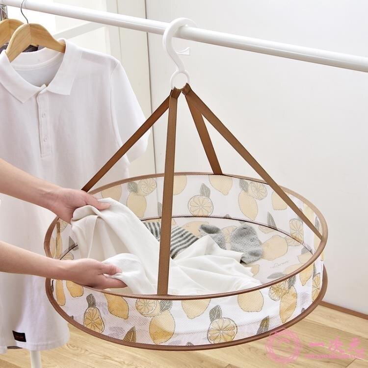 樂天優選-防變形晾衣網 可折疊羊絨衫毛衣平鋪晾曬網 晾衣籃曬衣網兜曬衣籃