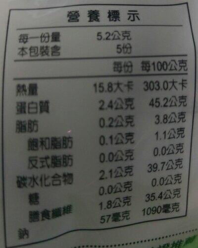橘平屋 搖搖樂DIY燒海苔(26g/包) [大買家]