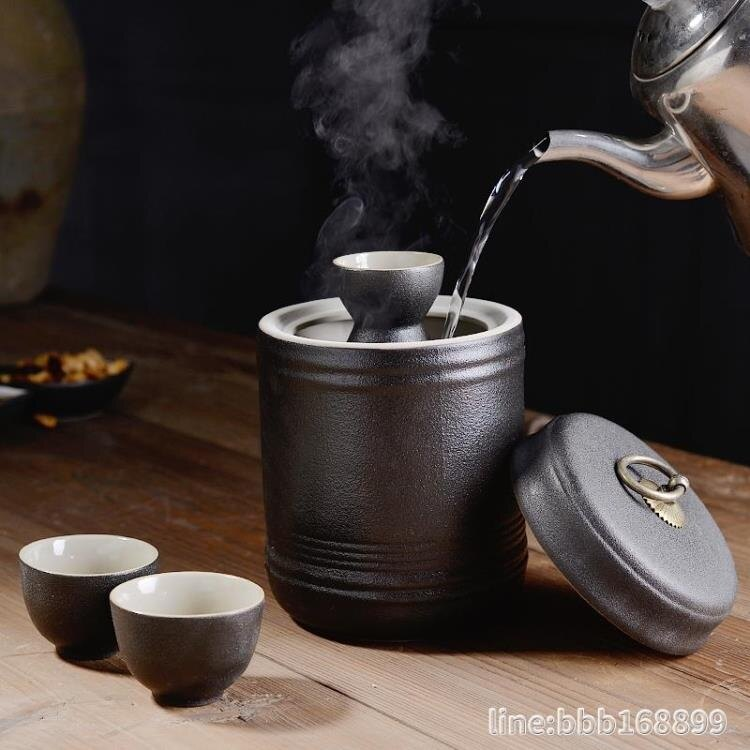 酒壺 家用陶瓷溫酒器中式復古黃酒燙酒壺古風白酒暖酒器傳統老式熱酒器特惠促銷