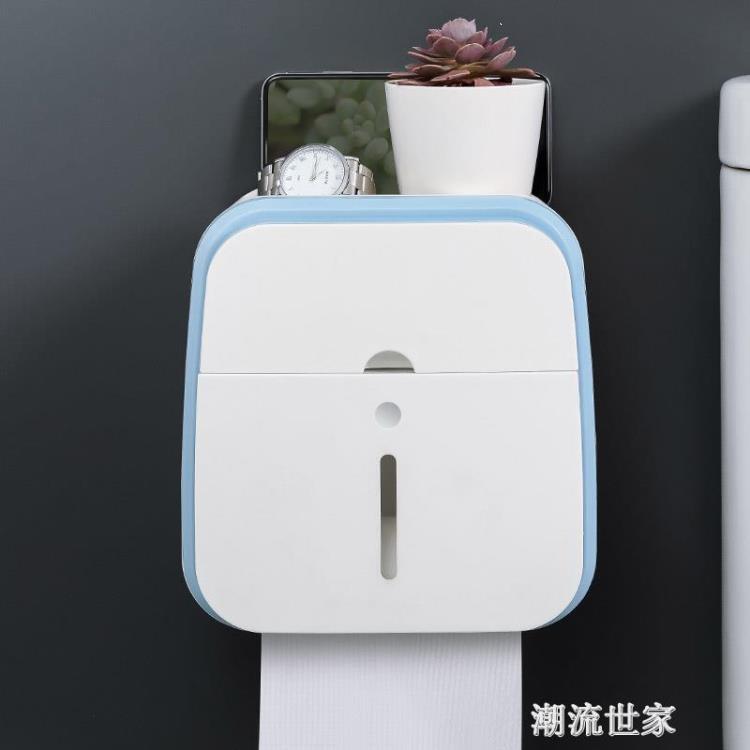 衛生間洗手抽紙巾盒壁掛式置物架廁所草手紙馬桶免打孔捲紙筒架子