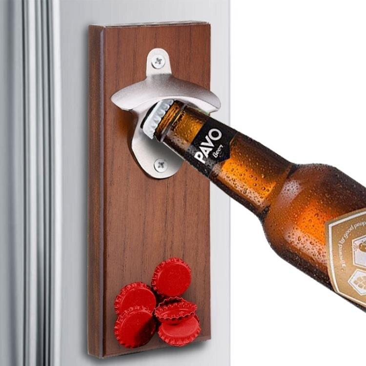 牆壁掛式木座啤創意冰箱貼金屬磁鐵酒吧啟子
