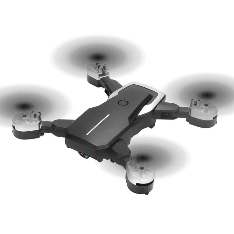 無人機航拍4K小學生小型高清專業遙控飛機折疊四軸飛行器兒童玩具 果果輕時尚