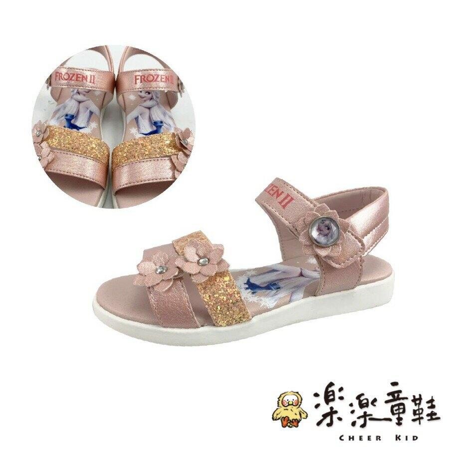 【樂樂童鞋】台灣製冰雪奇緣2公主涼鞋-銀色 - 女童鞋 大童鞋 涼鞋 現貨 大童涼鞋 沙灘鞋 MIT DISNEY FORZEN 冰雪奇緣 安娜