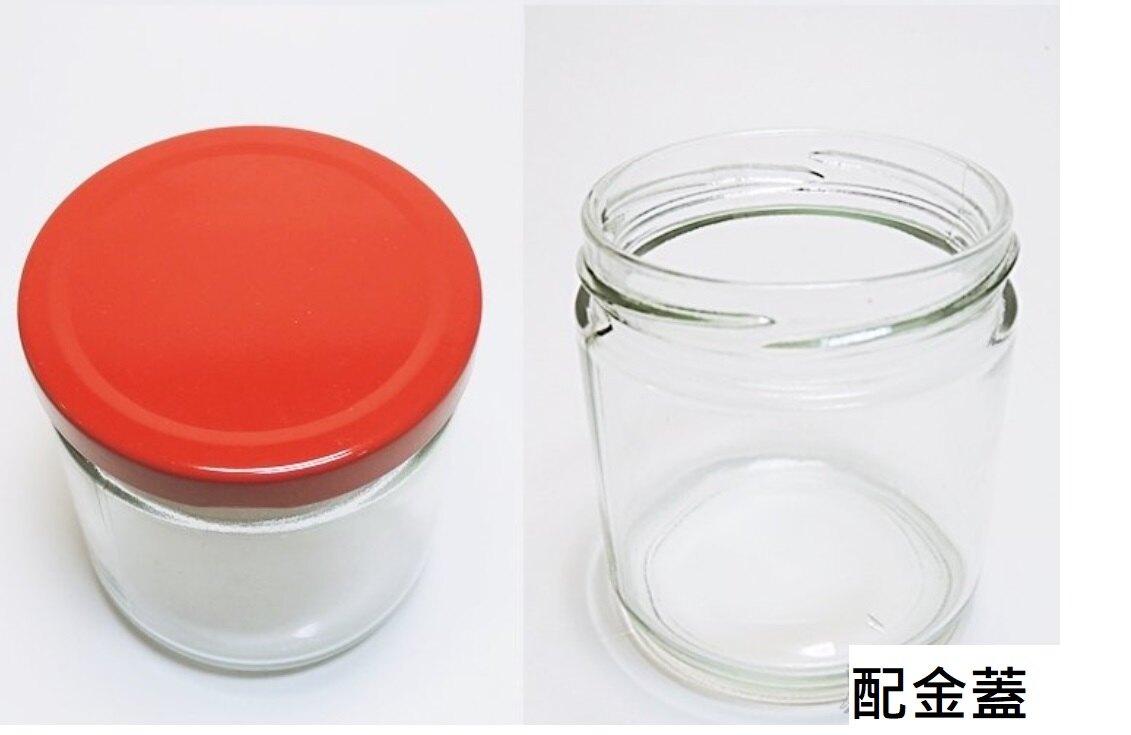 【嚴選SHOP】台灣製造 附金蓋 195cc 花瓜瓶 果醬瓶 醬菜瓶 玻璃瓶 玻璃罐 儲物罐 保鮮罐 容器【T058】