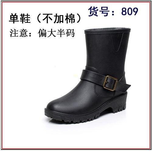 冬季女士雨鞋中筒加絨雨靴水鞋防滑膠鞋時尚雨鞋厚底女款仿馬丁靴 全館八五折