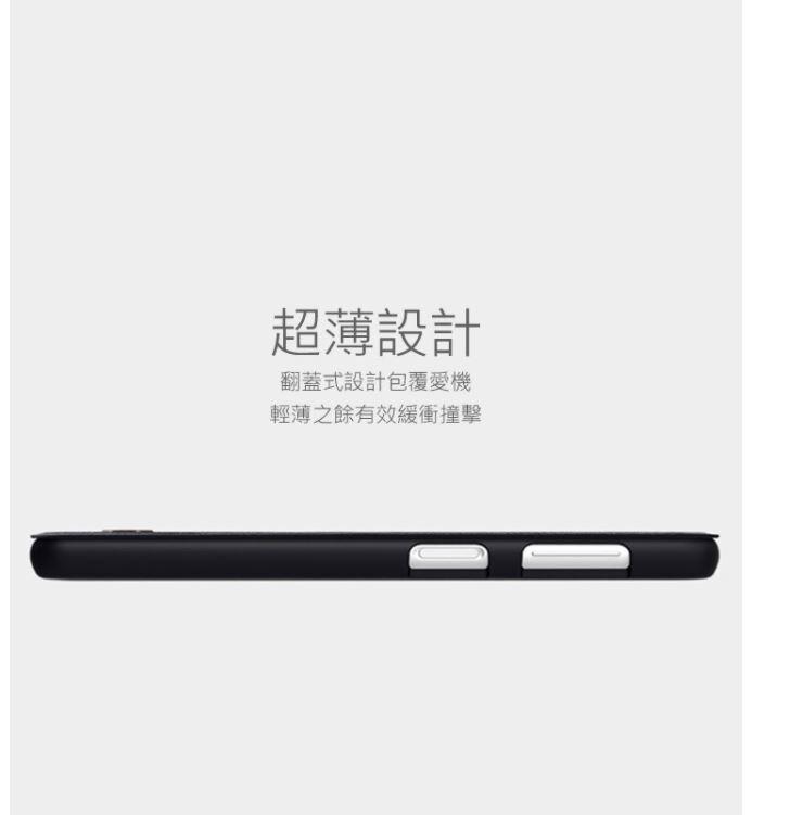 NILLKIN SAMSUNG Galaxy A32 5G 秦系列皮套
