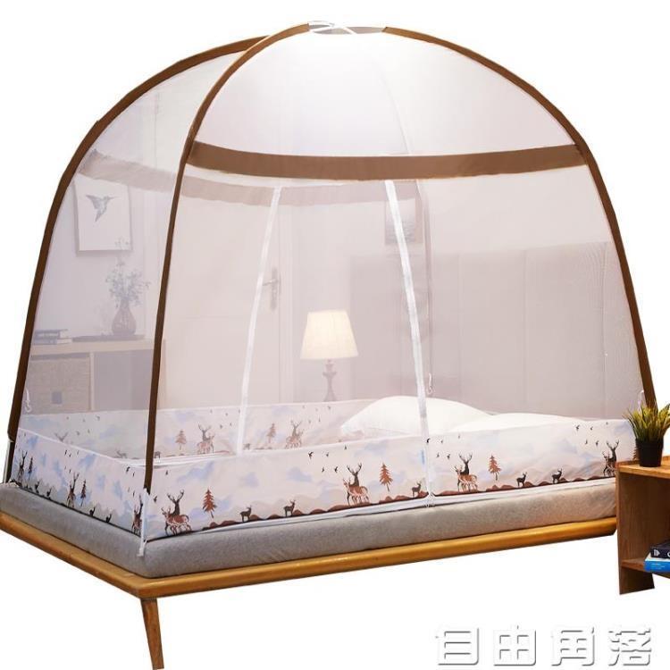 LUS蒙古包蚊帳免安裝1.8m床1.5m支架家用1.2米單人紋帳新款