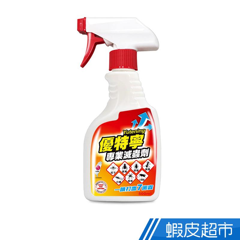 澄朗 優特寧-殺蟲劑(500ml) 蝦皮直送 現貨