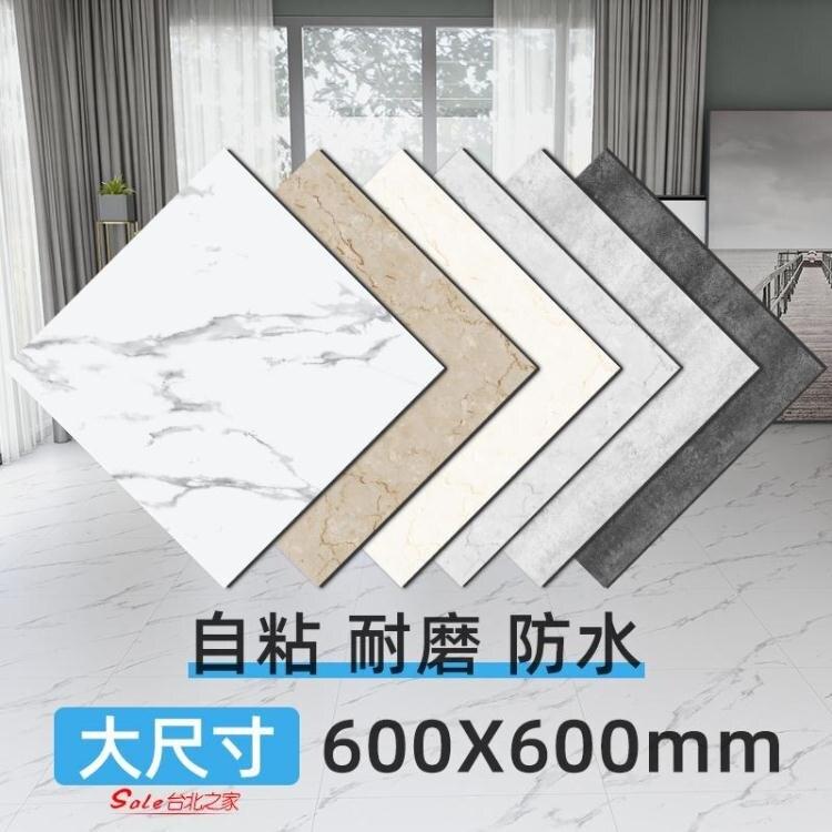 地貼 地貼自黏pvc地板革加厚耐磨防水地板貼自黏水泥地專用直接鋪地貼