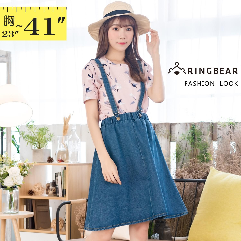 吊帶裙--經典百搭可調式肩帶鬆緊高腰吊帶牛仔A字裙(藍L-5L)-Q104眼圈熊中大尺碼