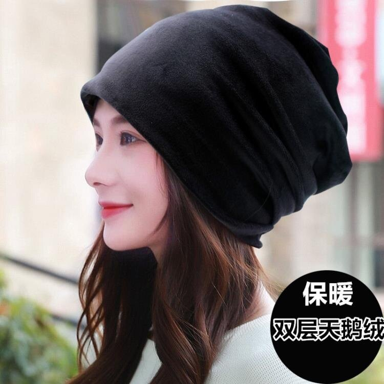 頭巾帽 秋冬帽子男女加厚包頭帽堆堆帽護耳騎車針織帽防風保暖加絨月子帽 全館八五折