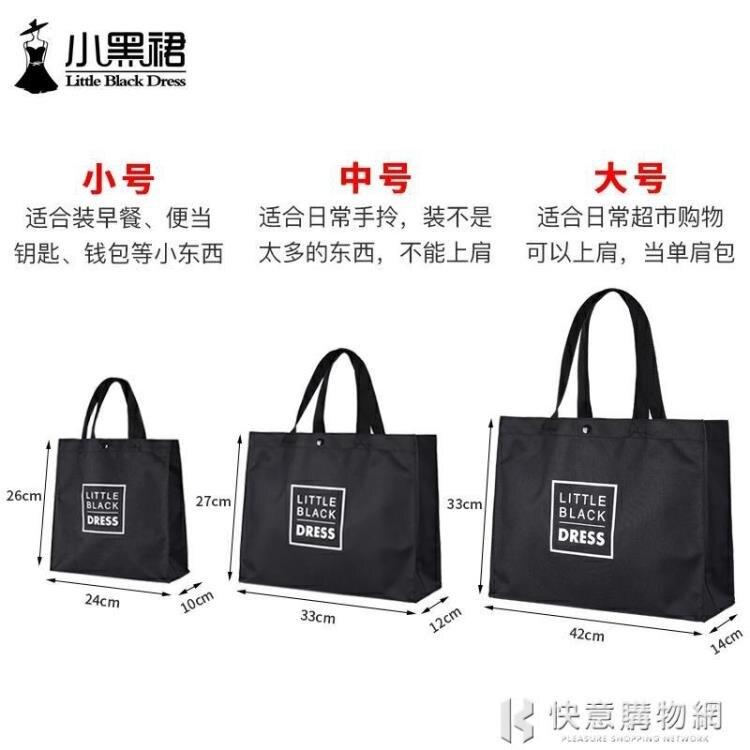 牛津布環保購物袋超市買菜包小布袋子大容量可折疊便攜帆布手提袋特惠促銷
