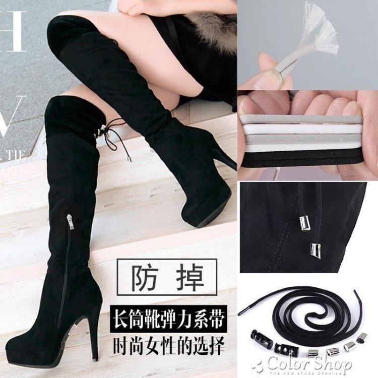 女士扁形絨面綁腿高筒過膝長靴子帶子高跟靴防掉黑色白灰鞋帶繩子