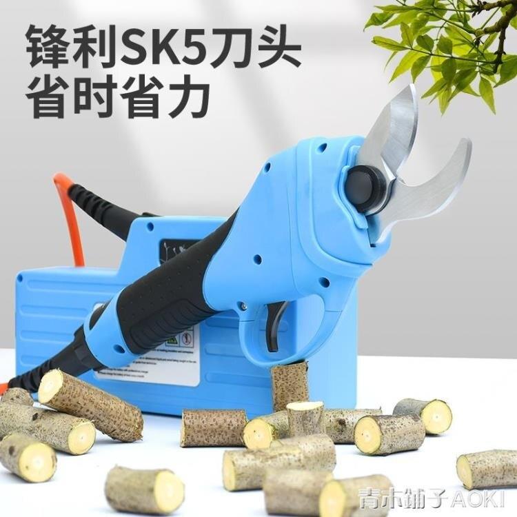齊邁電動修枝剪刀果樹果枝剪樹枝剪刀充電式園林修剪枝剪刀電剪子