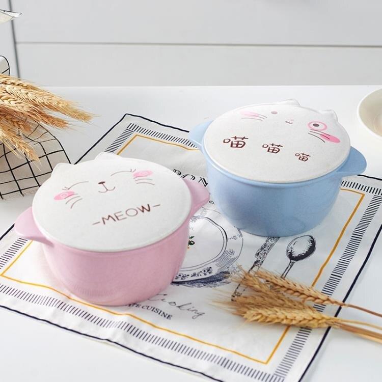 創意小麥秸稈泡面碗家用吃飯碗帶蓋子可愛少女心飯碗學生大號湯碗