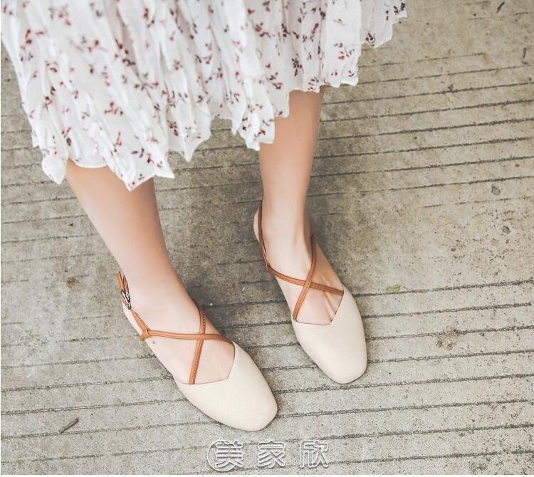 中跟粗跟涼鞋女包頭復古奶奶鞋方頭中空女鞋瑪麗珍鞋 【雙12購物節】