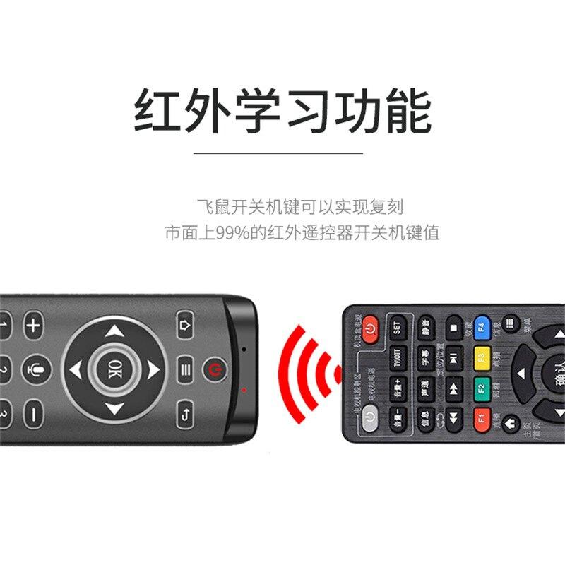 新款MT1空中飛鼠無線迷你鍵盤滑鼠 安卓機頂盒語